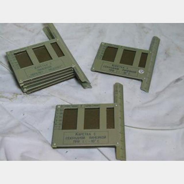Metal Measuring Plates X3