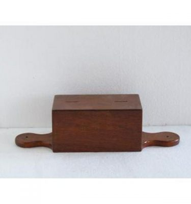 Mahogany Donation Box