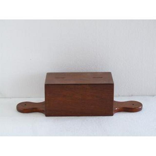 Mahogany Donation Box
