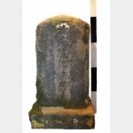 Gravestone With Japanese Text X5  1200X700X500Mm