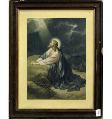 Mahogany Frame Kneeling Jesus In Ray Of Light