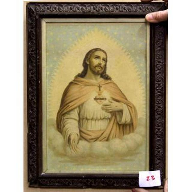 Engraved Wod Frame Christ In A Cloud