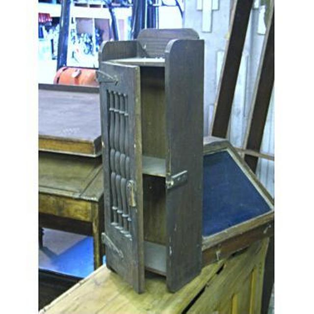 Old Pine Cupboard 780X250X180D