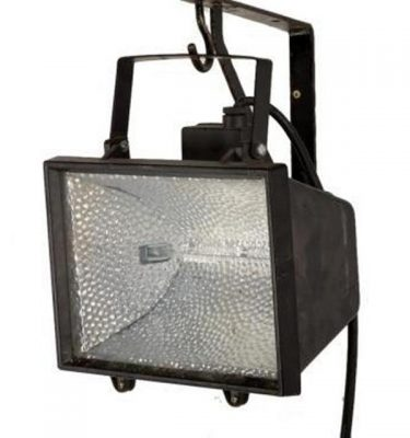 Security Lamp 195X270X140