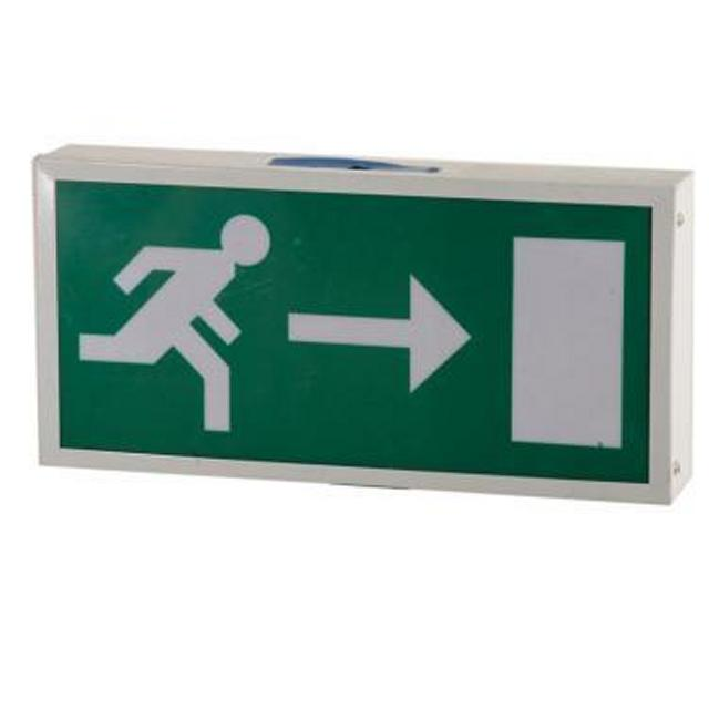 Emergency Exit Sign 200X395X65