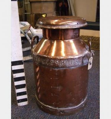 Copper Milk Urn 360X360X530