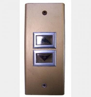 Gold Arrow Lift Panel 210X90Mm