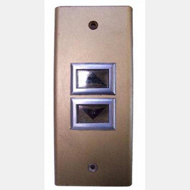 Gold Arrow Lift Panel 210X90Mm