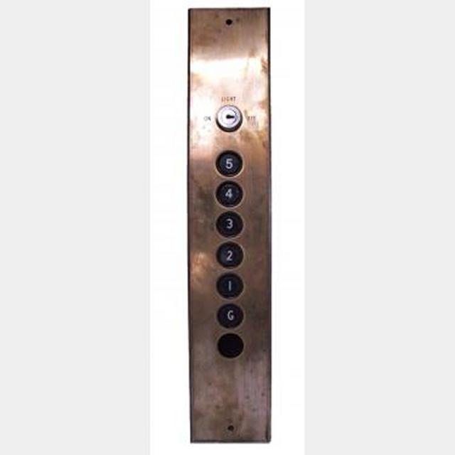 Gold Lift Panel 470X90X100Mm