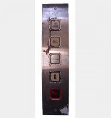 Lift Panel 380X90Mm