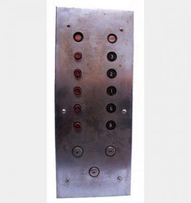 Lift Panel 540X220X100Mm