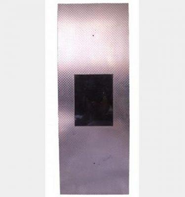 Lift Panel X2  410X150Mm