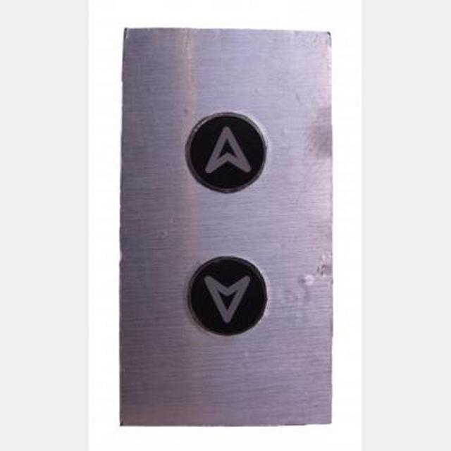 Mock Lift Arrow Panel  180X100Mm