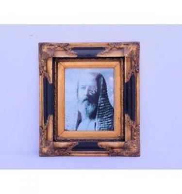 Black And Gilt Frame Judge 440X400