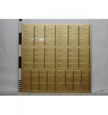 Security Box Panel With  One Or Two Opening Boxes X9 Mock 1760X1780