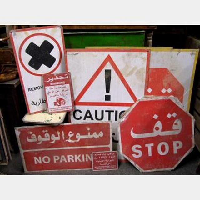 Arabic Signage Assorted