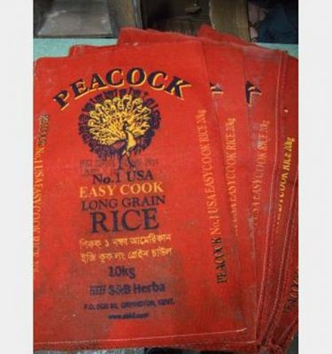 Hessian Rice Sacks 700X400Mm