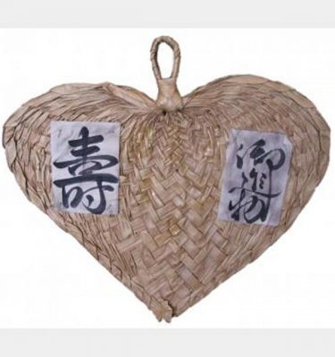 Japanese Vine Leaf Fan Signs X2 900X800Mm 1 Has Authentic Dried Squid Attached