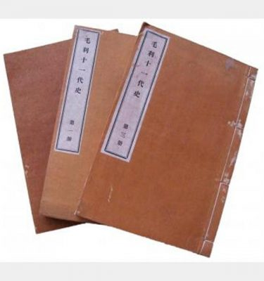 Japanese Note Books Plain Cover