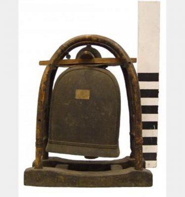 Bamboo Frame Brass Bell X2 400Mm