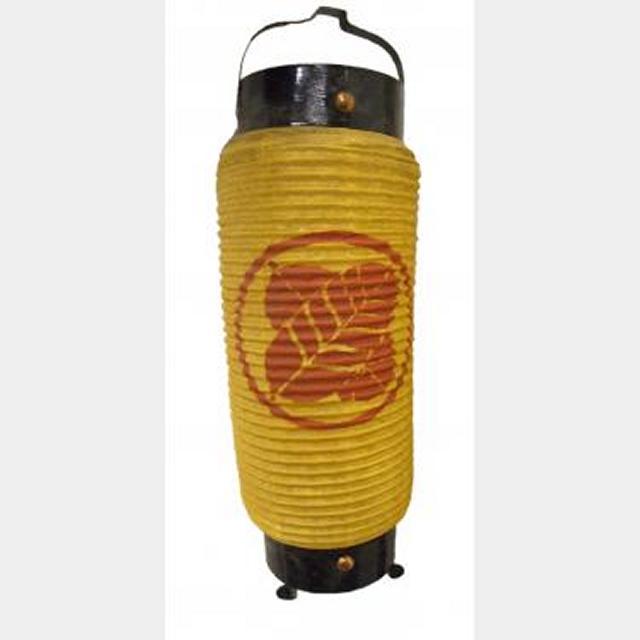 Yellow Hanging Paper Lanterns