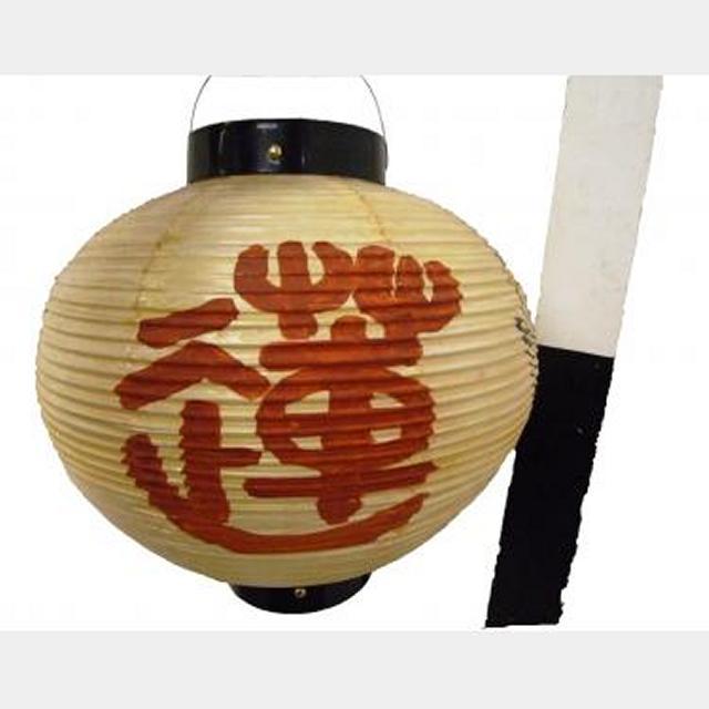 Round Hanging Paper Lantern