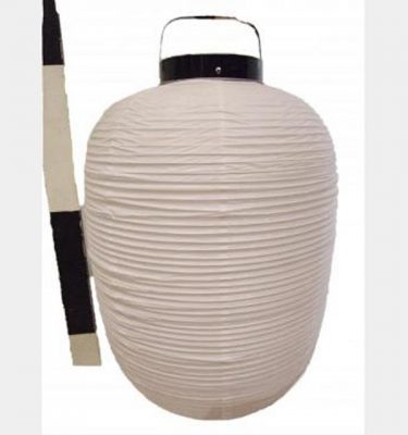 Large Hanging Paper Lantern X59  610Mm High