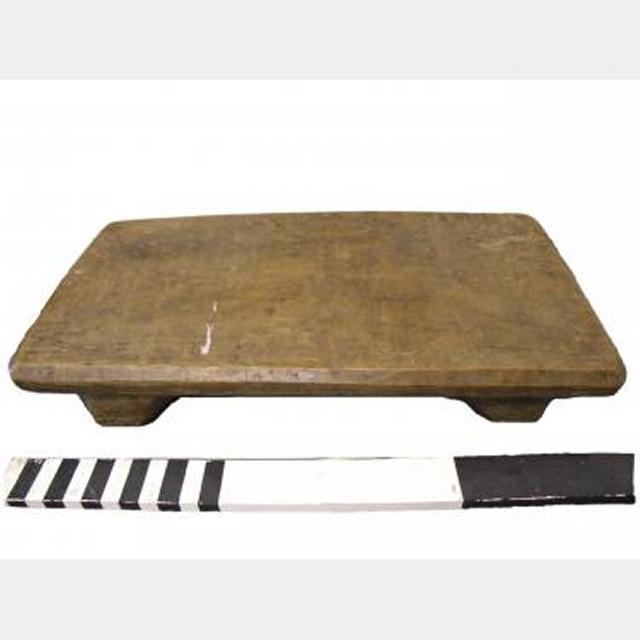 Low Hardwood Japanese Tea Table 120X860X450Mm