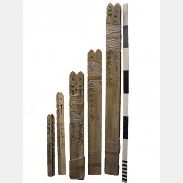 Graveyard Prayer Sticks 8Ftx8   7Ftx8   6Ftx8   5Ftx16  4Ftx19   3Ftx9
