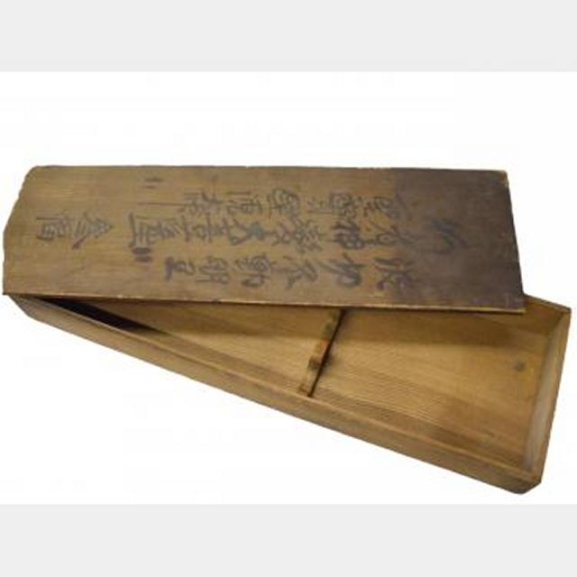 Wooden Box With Painted Characters On Lid   80X560X100Mm