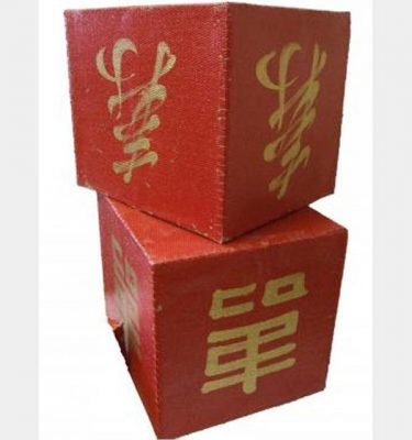 Red Tea Chest X3  500X600X500Mm