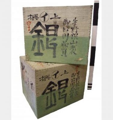 Cream And Green Tea Chests X3   500X600X500Mm