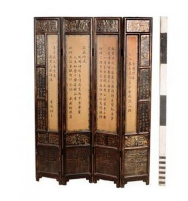 Chinese Screen 1670X1200Mm