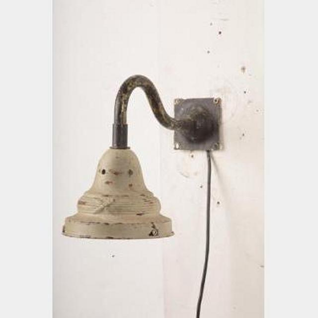 Wall Mounted Lamp 230X160Dx300