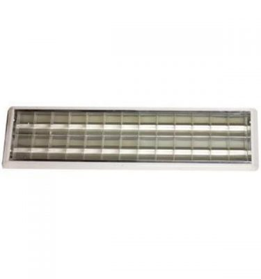 Ceiling Strip Light X5 1250X350X86