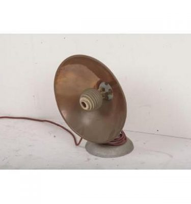 Electric Heater 350D