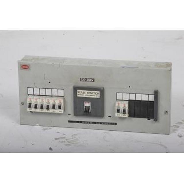 Fuse Box 200X445X750