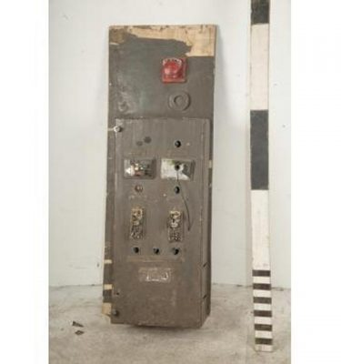 Mounted Junction Box 1245X445X210