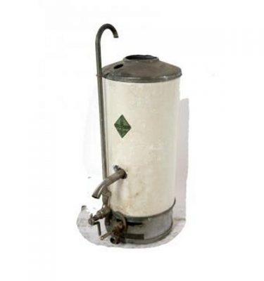 Boiler 750X380X270D