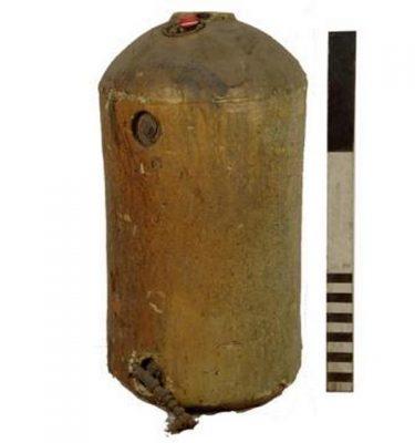 Boiler 920X480D