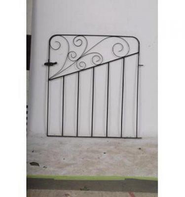 Gate 930X840