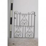 Gate 1200X920