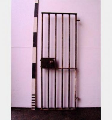 Metal Bar Gate With Lock 1900X700
