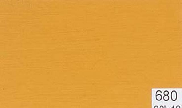 Backdrop 680 Bright Yellow (Sunflower Colorama) 20'X12'